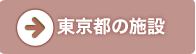 banner2_3